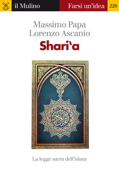 Cover Sharia