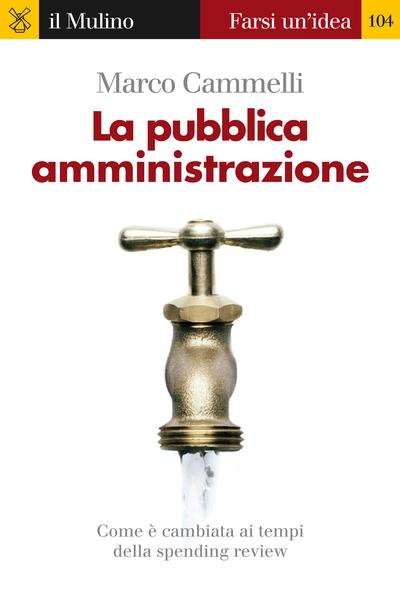 Cover La pubblica amministrazione