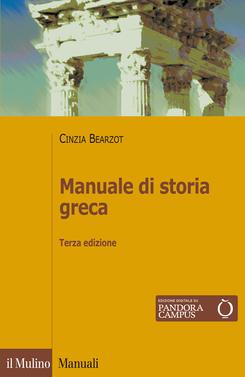 copertina Manuale di storia greca